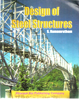 + Design of Steel Structures + Dhanpatrai Books